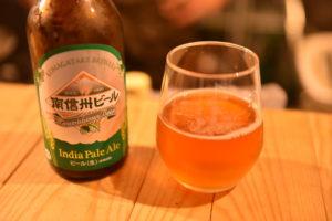 南信州ビール IPA